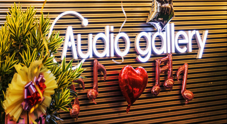 Audio Gallery Korea